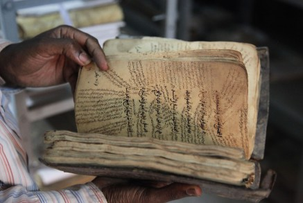 Mali Timbuktu Manuscripts